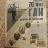 Коллекционное издание. Фото 1. Москва.