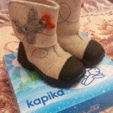 Валенки kapika. Фото 1.