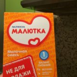 Фруто-няня пюре, каши. малютка1, малютка2 подарок!. Фото 1. Москва.
