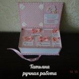 Мамины сокровища для девочки. Фото 1. Челябинск.