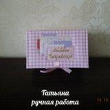 Мамины сокровища для девочки. Фото 2. Челябинск.