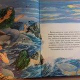 """Книжка """"сказки маленькой русалочки"""". Фото 3."""