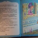 """Книжка """"сказки маленькой русалочки"""". Фото 4."""