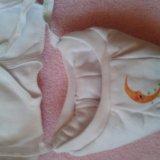 Костю для малыша. Фото 4.