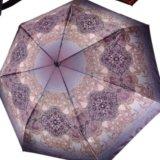 Зонт женский. Фото 4.