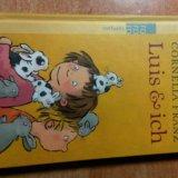 Книга на немецком. Фото 1.