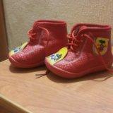 Ботиночки. Фото 1. Омск.