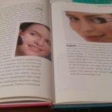 Книга макияжа. Фото 2.