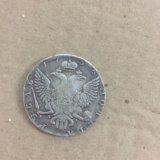 Монеты старинные. Фото 4. Ленинск-Кузнецкий.