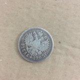 Монеты старинные. Фото 2. Ленинск-Кузнецкий.