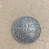 Монеты старинные. Фото 1.