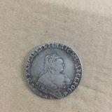 Монеты старинные. Фото 3.