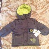 Куртка на мальчика. Фото 1. Краснодар.