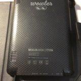 Электронная книга wexler t7206. Фото 2.