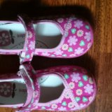 Домашняя обувь. Фото 1.