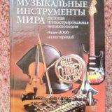 Энциклопедия. Фото 1. Рязань.
