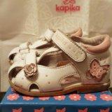 Детские босоножки (туфли) kapika (капика) р.20. Фото 1.