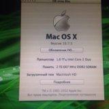 Apple mac book air. Фото 2. Губкинский.