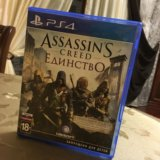 Assasin's creed единство. Фото 1.