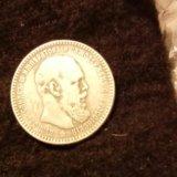 Рубль серебряный 1893 год. Фото 1.