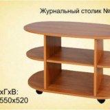 Журнальные столики. Фото 1. Омск.
