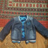 Куртка. Фото 2. Рязань.