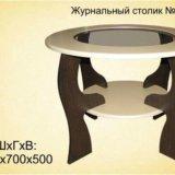 Журнальные столики в ассортименте. Фото 2. Омск.