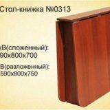 Столы-книжки от склада. Фото 3. Омск.