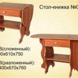 Столы-книжки от склада. Фото 4. Омск.