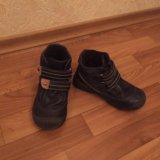 Ботинки деми на мальчика. Фото 2.