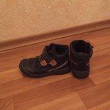 Ботинки деми на мальчика. Фото 1.