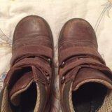 Утеплённые ботинки 30. Фото 2.