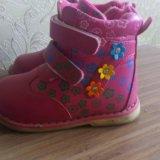 Осенние ботинки. Фото 1. Магнитогорск.