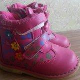 Осенние ботинки. Фото 2. Магнитогорск.