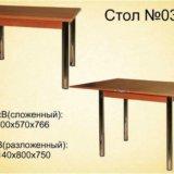 Обеденные столы. Фото 4. Омск.