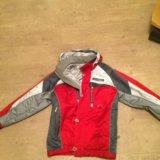 Куртка горнолыжная. Фото 1.