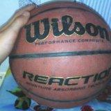 Мяч баскетбольной. Фото 1.