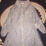 Рубашка утягивающая неношеная. Фото 1.