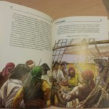 Книга пираты новая. Фото 3. Москва.