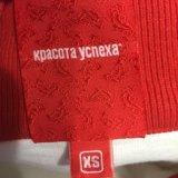 Толстовка bosco sport xs. Фото 3. Москва.