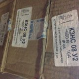 Взрывозащитные коробки кп, кзнс, посты пвк. Фото 4.