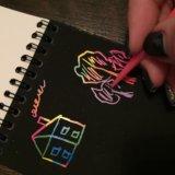 Очень необычный блокнот для рисования!:). Фото 2.