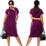 Платье трикотажное 52-54 размер. новое. Фото 1.