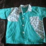 Рубашки. Фото 3.