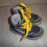 Ботиночки на мальчика. Фото 1.