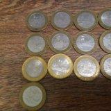 Юбилейные монеты серии дгр. Фото 1. Краснодар.