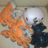 Набор ролики+шлем+подлокотники, наколенники. Фото 1.