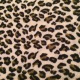 Палантин леопардовый. Фото 2.