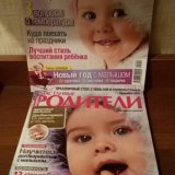 Журналы. Фото 2.