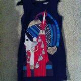 Платье hermes. Фото 1.